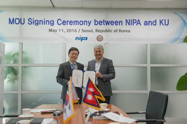 MoU Signing Ceremony between NIPA and Kathmandu University